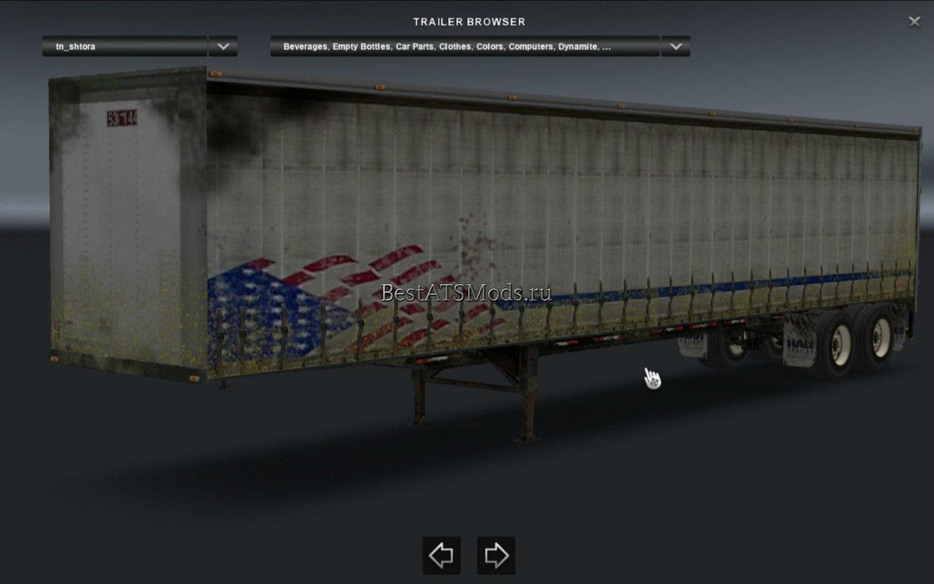 rsz_Мод_прицеп_curtain_trailer_for_american_truck_simulator