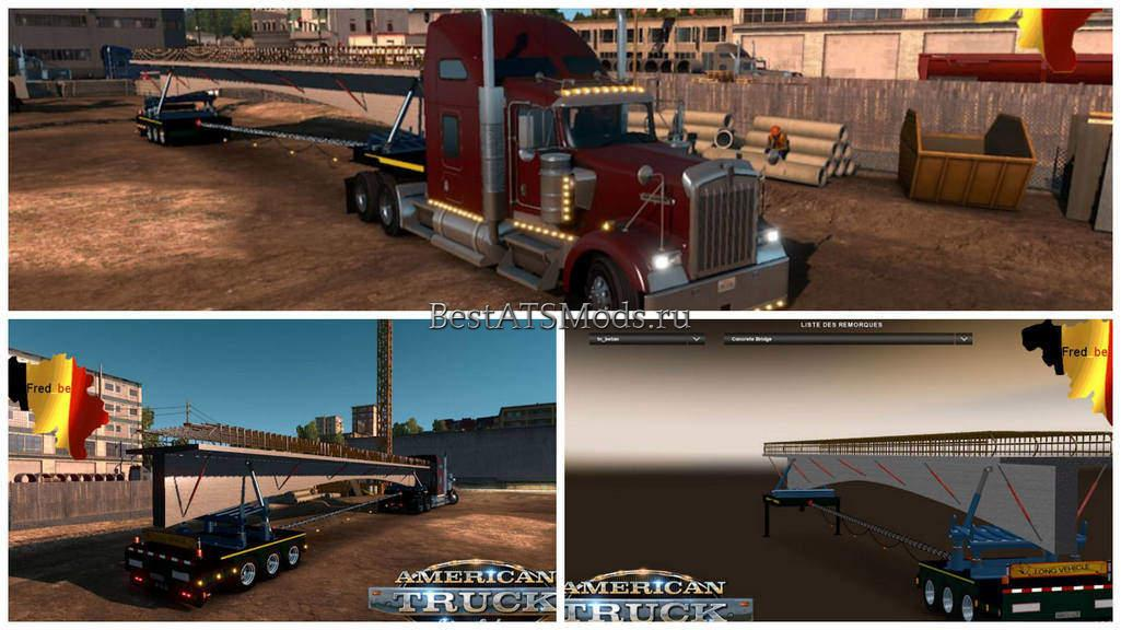 rsz_Мод_прицеп_trailer_concrete_bridge_mod_american_truck_simulator