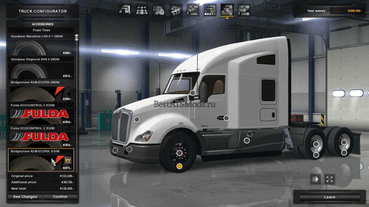 rsz_Мод_реалистичные_шины_real_tires_mod_v13_for_american_truck_simulator