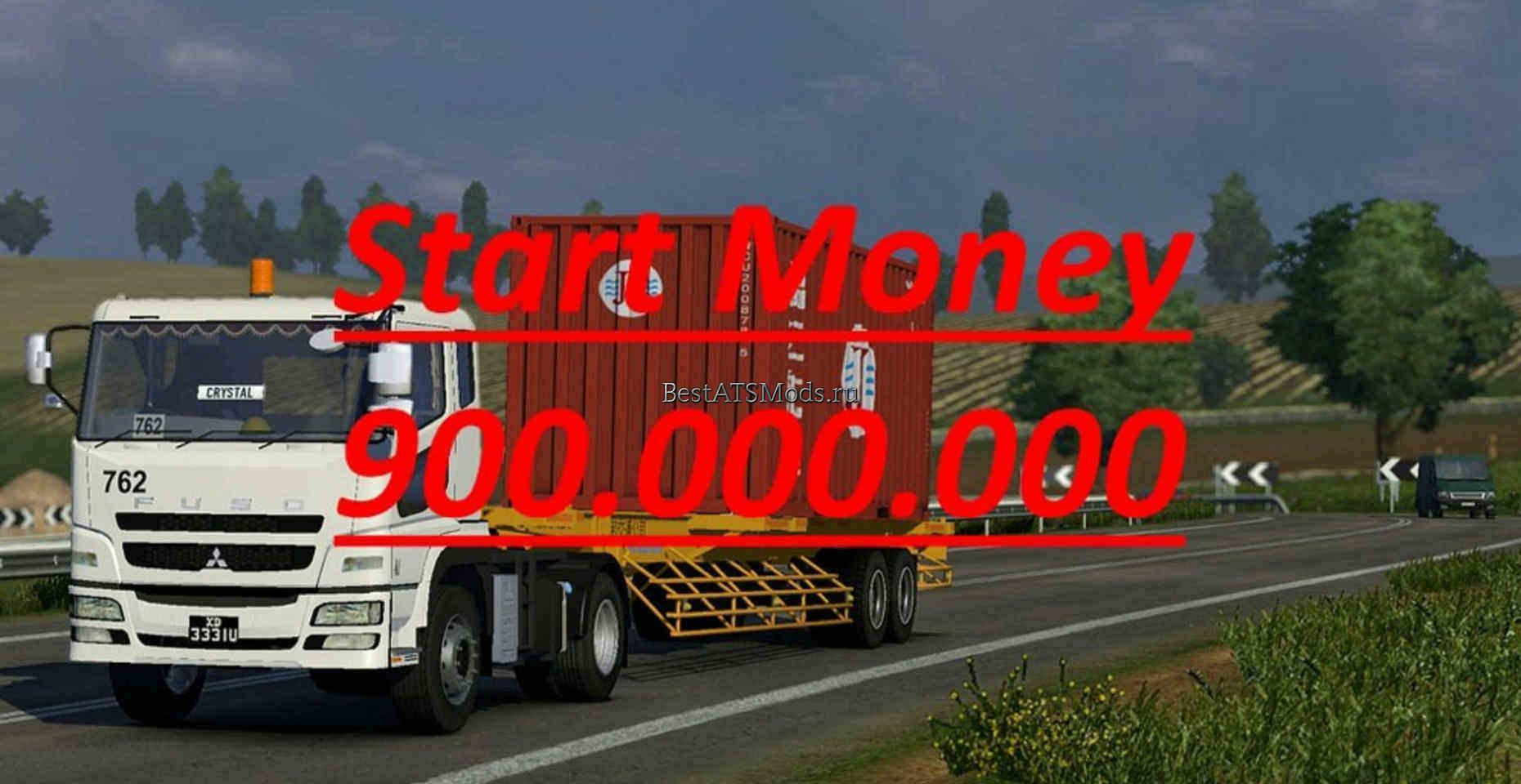 rsz_Мод_стартовый_капитал_start_money_900000000_for_american_truck_simulator