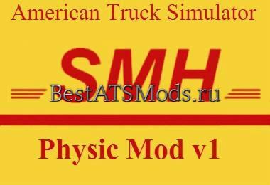 rsz_Мод_физика_physic_mod_v1_1113s_for_american_truck_simulator