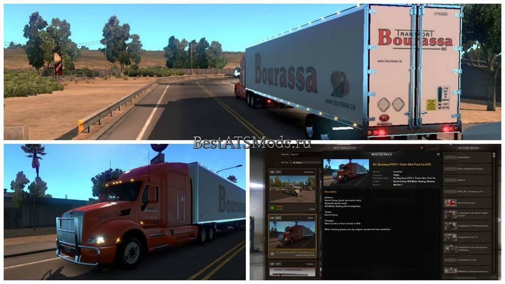 rsz_Мод_грузовик_с_прицепом_dc_bourassa_peterbilt_579_-_trailer_skin_pack_for_american_truck_simulator