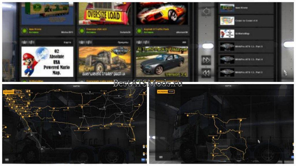rsz_Мод_пак_карты_combination_map_coast_to_coast_v_16_-_mexican_v_13_mod_american_truck_simulator