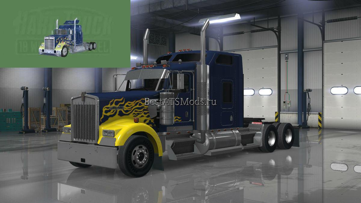 rsz_Мод_скин_kenworth_w900_hard_truck_18_wheels_of_steel_skin_american_truck_simulator