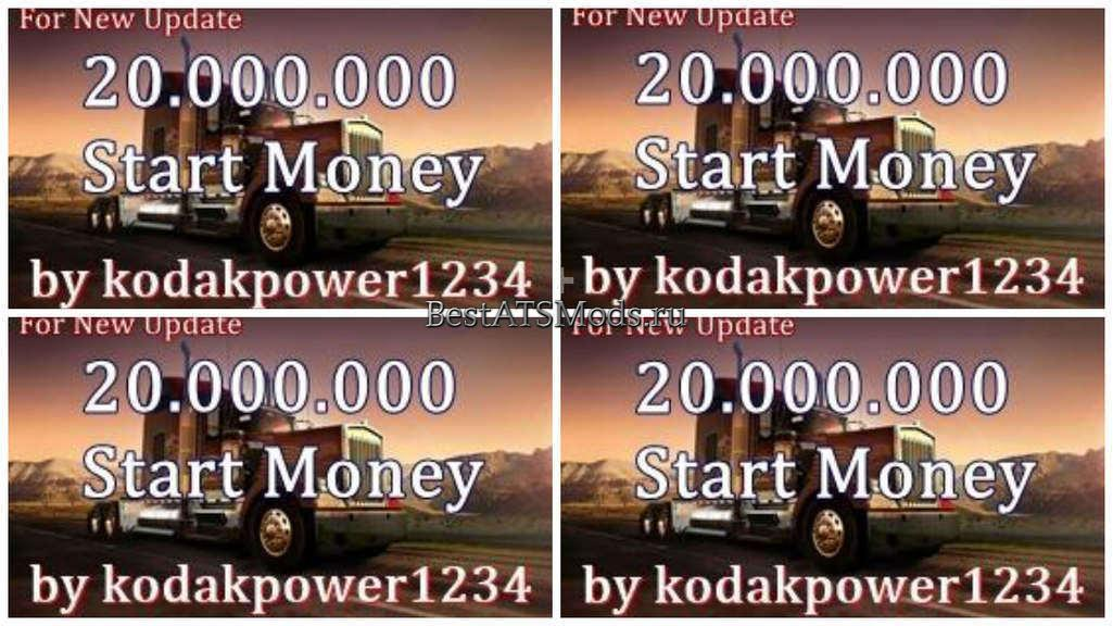 rsz_Мод_стартовый_капитал_20000000_star_money_mod_for_new_update_v20_american_truck_simulator