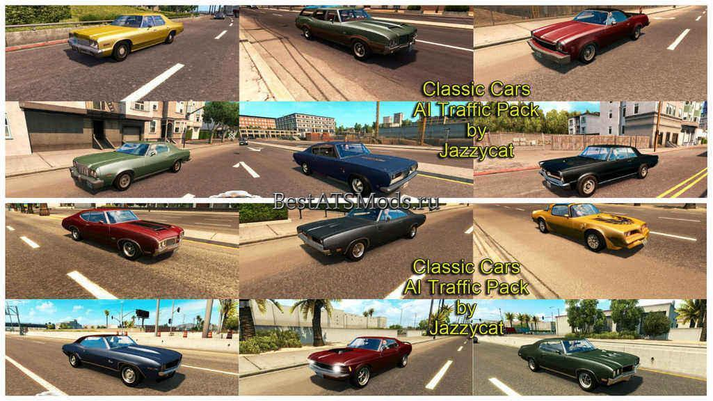 rsz_Мод_трафик-классические_машины_classic_cars_ai_traffic_pack_by_jazzycat_v11_for_american_truck_simulator