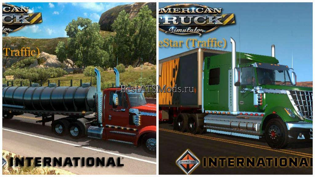 rsz_Мод_трафик_traffic_truck_lonestar_beta_for_american_truck_simulator