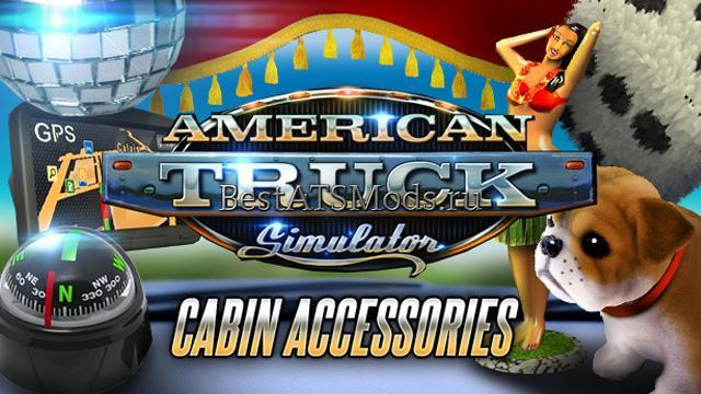 Мод Cabin Accessories DLC for ATS by SCS American Truck Simulator