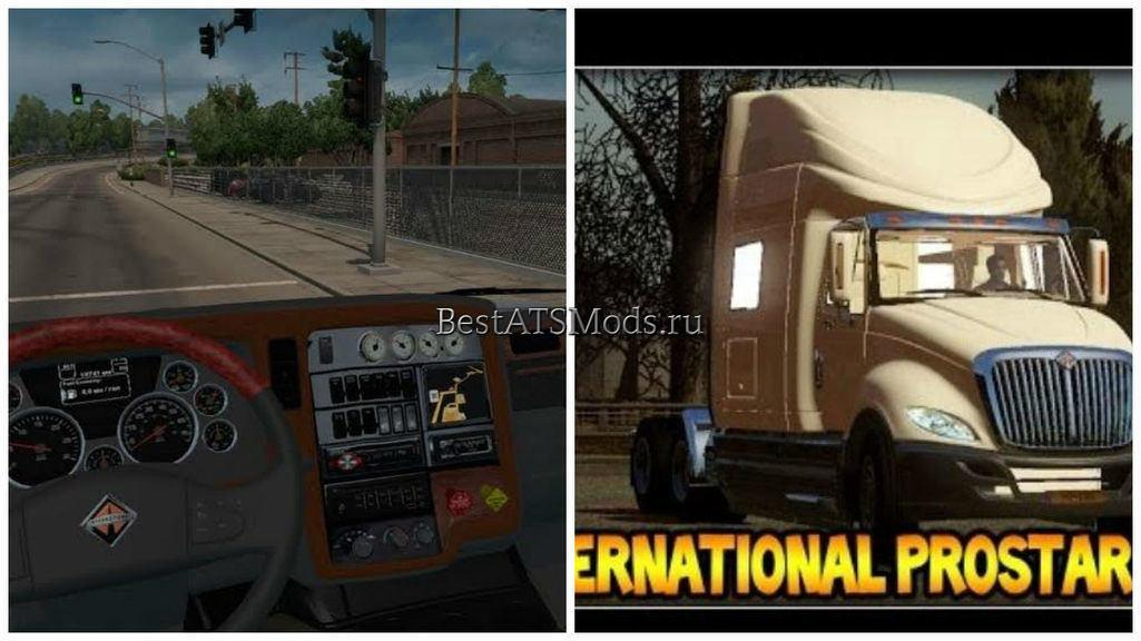 rsz_Мод_грузовик_international_prostar_for_12x_truck_american_truck_simulator