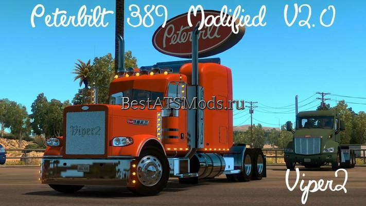 rsz_Мод_грузовик_modified_peterbilt_389_v20_truck__american_truck_simulator