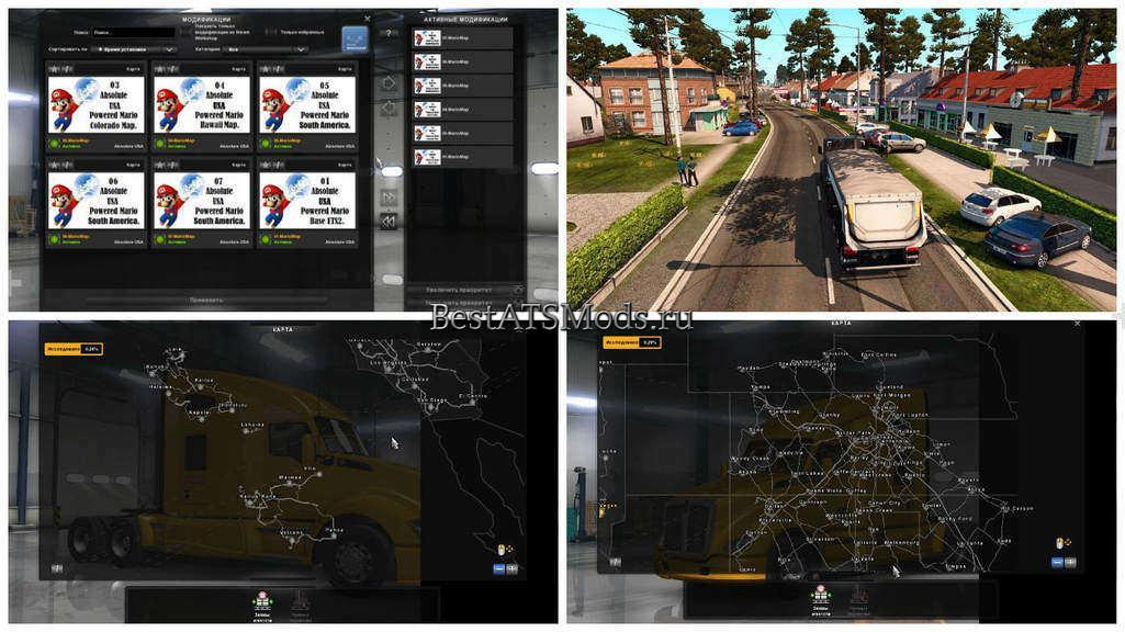 rsz_Мод_карта_south_america_map_for_ats_update_mod_american_truck_simulator