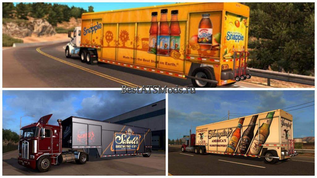 rsz_Мод_прицеп_beverages_trailer_18wos_to_ats_mod_american_truck_simulator