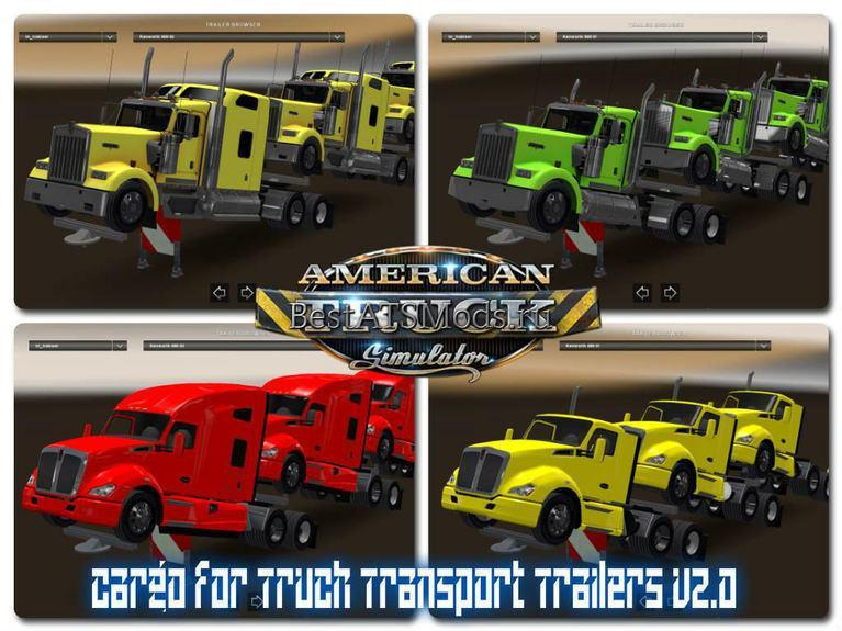 rsz_Мод_прицеп_cargo_for_truck_transport_trailers_v20_mod_american_truck_simulator