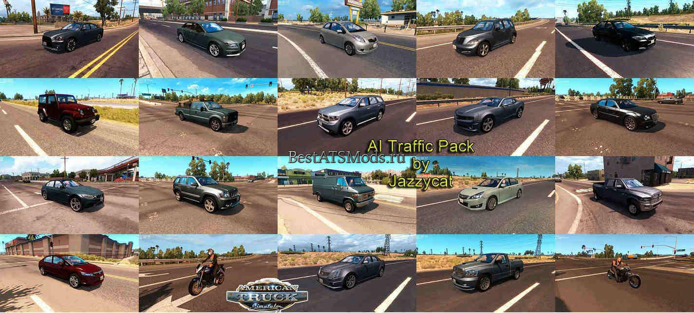 rsz_Мод_трафикмашины_и_мотоциклы_ai_traffic_pack_by_jazzycat_v15_american_truck_simulator_