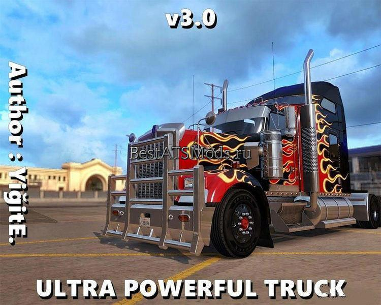 rsz_Мод_ultra_powerful_american_truck_v30_mod_american_truck_simulator