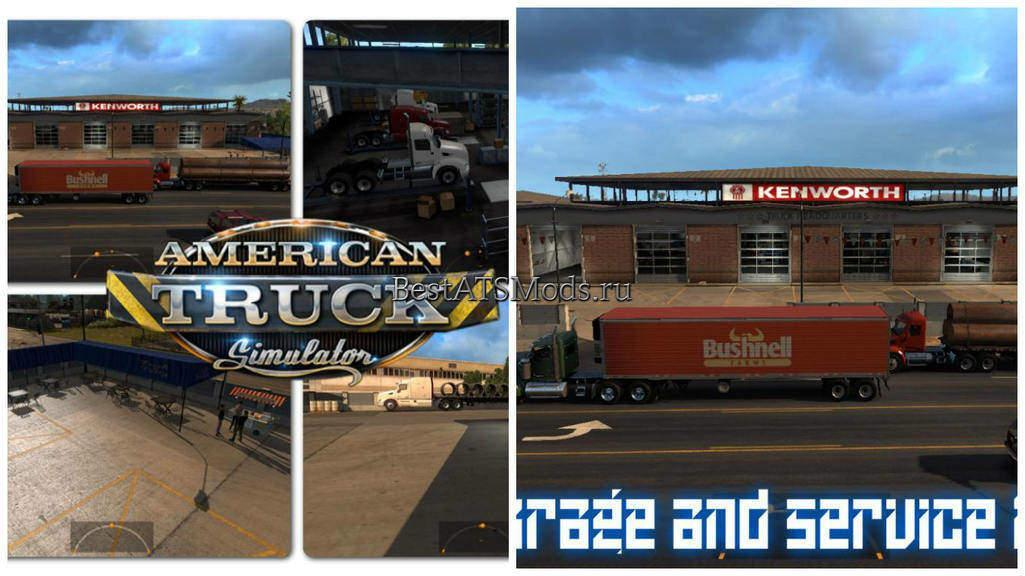 rsz_Мод_большой_гараж_и_сервис_big_garage_and_service_for_ats_v1_mod_american_truck_simulator