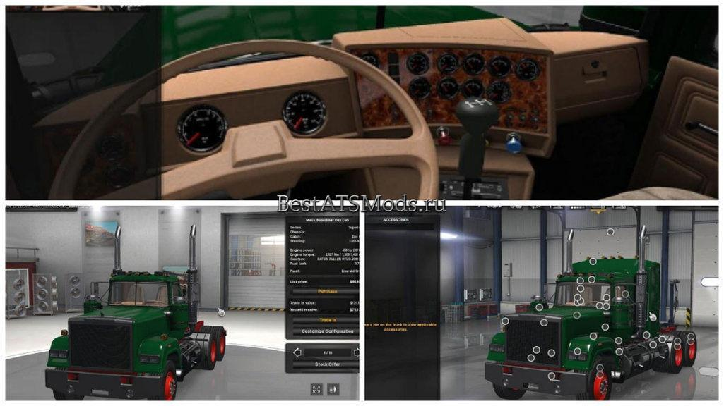 rsz_Мод_грузовик_mack_superliner_for_13_mod_american_truck_simulator