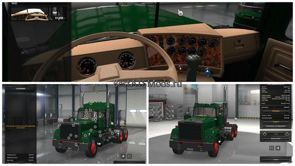rsz_Мод_грузовик_mack_superliner_for_v13_fixed_update_american_truck_simulator