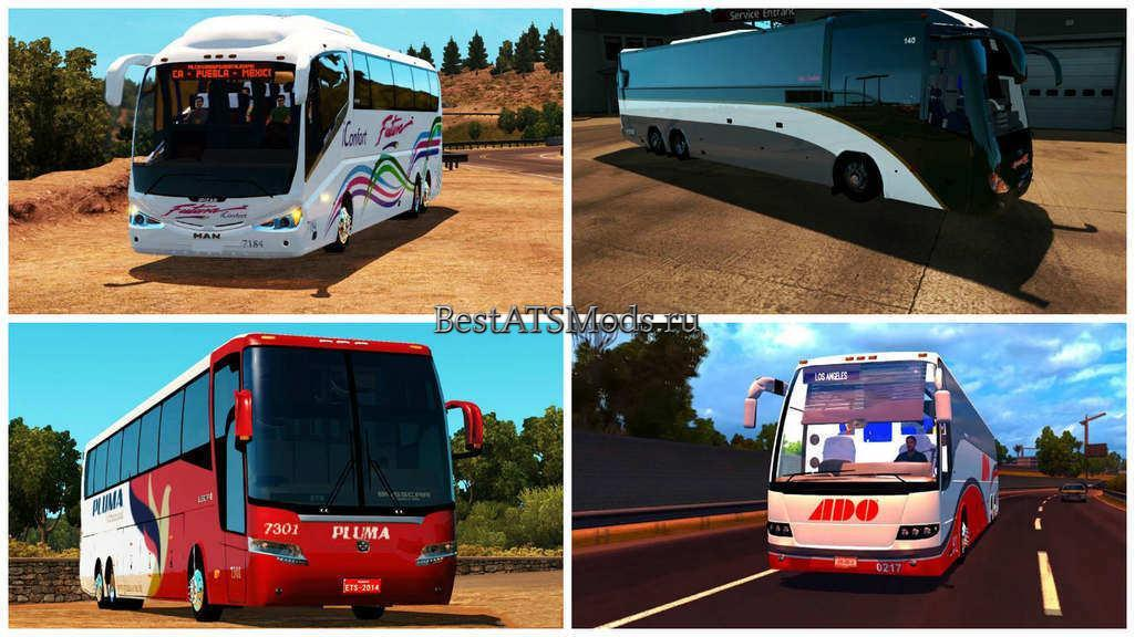 rsz_Мод_пак_автобусы_bus_pack_for_american_truck_simulator