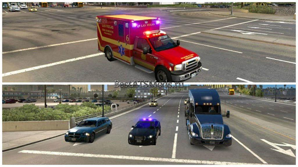 rsz_Мод_машины_с_проблесковыми_маячками_cars_with_beacons_in_traffic_for_american_truck_simulator