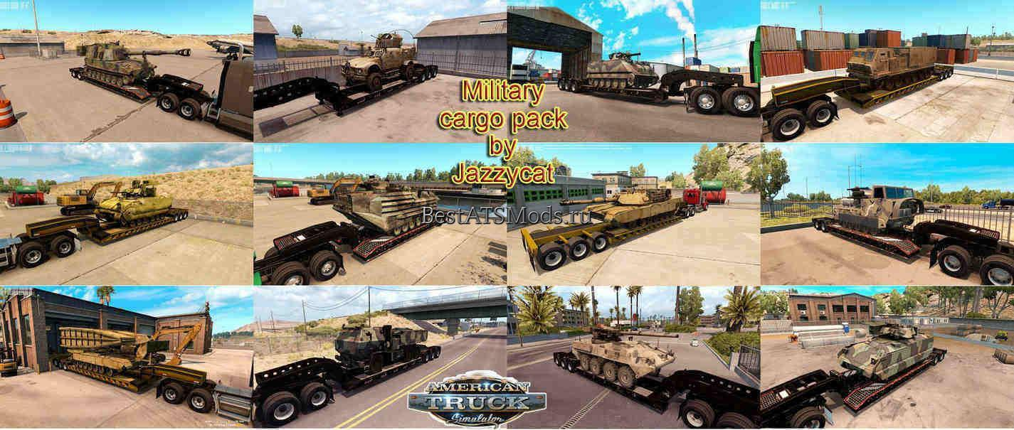 rsz_Мод_пак_военный_груз_military_cargo_pack_by_jazzycat_v10_for_american_truck_simulator