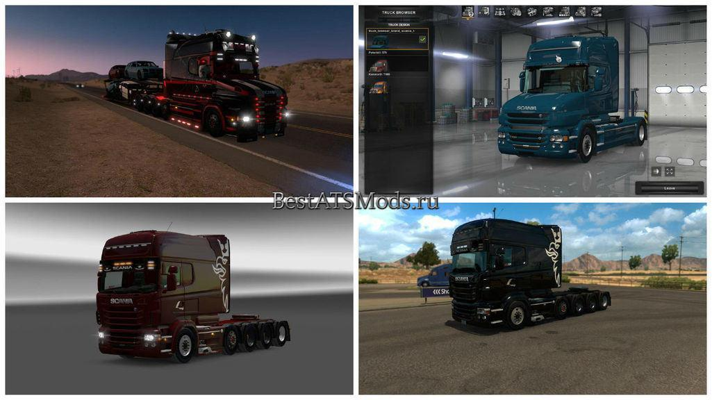rsz_Мод_грузовик_scania_t_mod_v182_and_scania_r_mod_v152_truck_american_truck_simulator