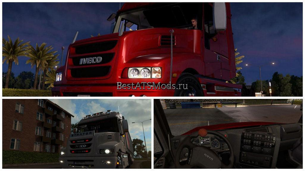 rsz_mod_gruzovik_iveco_strator_v3_truck_american_truck_simulator
