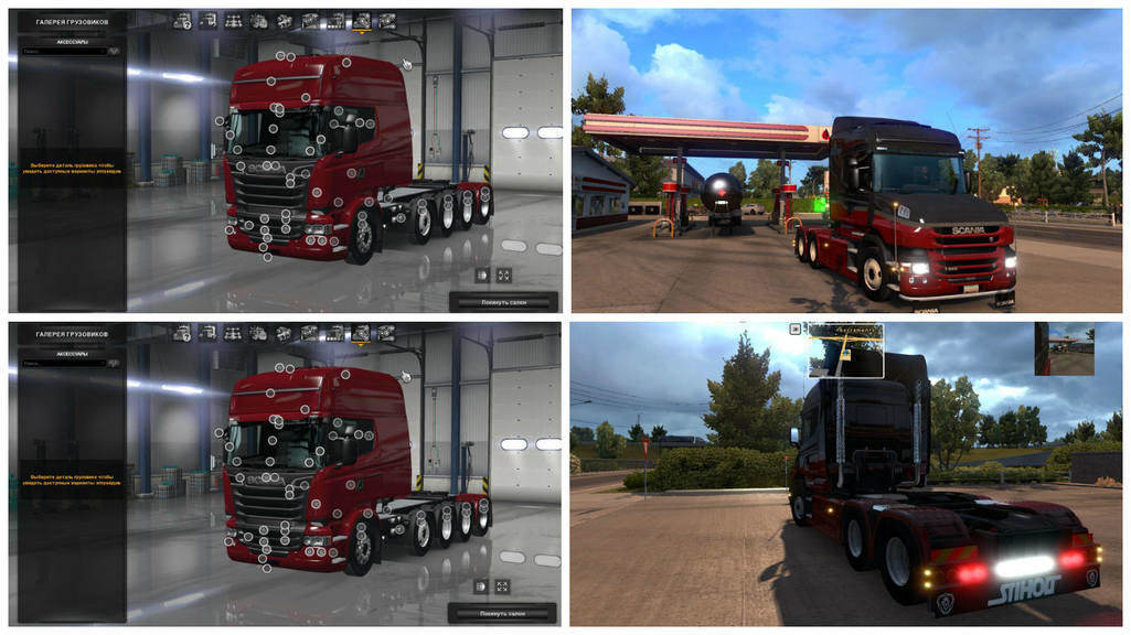 rsz_mod_gruzovik_ats_scania_r__streamline_and_scania_t_-_rjl_v20_truck__american_truck_simulator_