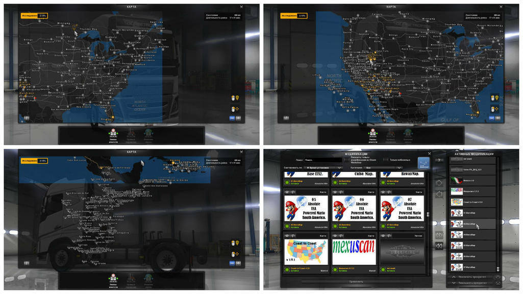rsz_mod_karta_ats__mega_map_of_america_v10_fixed_version_14x_mod_american_truck_simulator