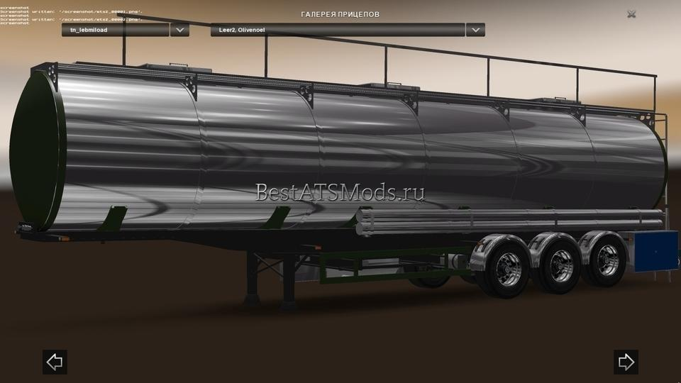 Мод цистерна Chrome Trailer Cistern Euro Truck Simulator 2