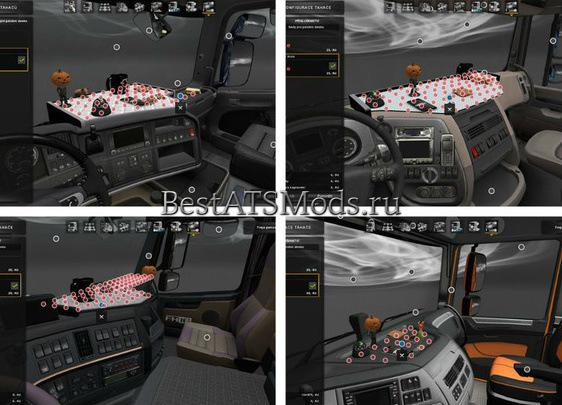 rsz_Мод_dlc_cabin_accessoy_-_table_-_slots_v_50_euro_truck_simulator_2
