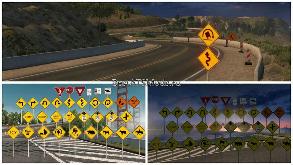 rsz_Мод_дорожные_знаки_traffic_signs_pack_brand_new_traffic_signs_american_truck_simulator