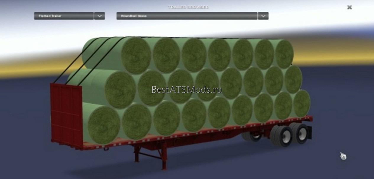 rsz_Мод_прицеп_5_new_cargoes_for_flatbed_trailer_for_american_truck_simulator