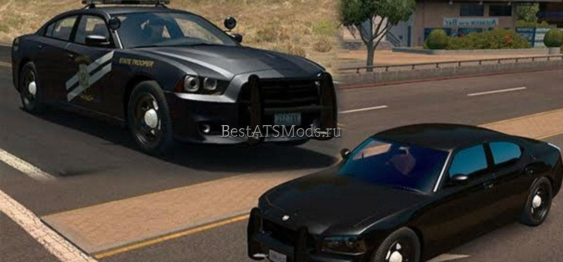 rsz_Мод_авто_dodge_charger_cruiser_pack_v12_for_american_truck_simulator