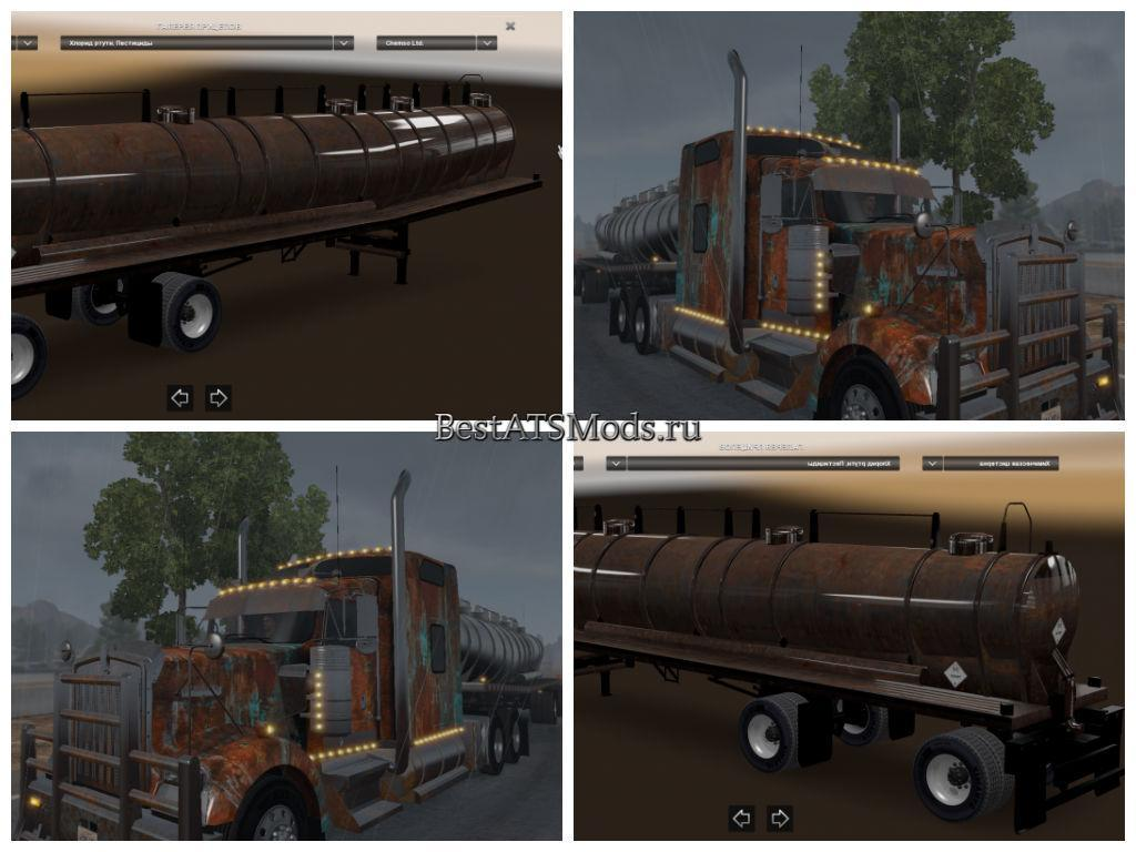 Мод грузовик Rust Kenworth W900 Version 3 + cisterns American Truck Simulator