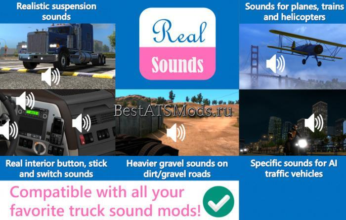 Мод звуки Sound Fixes Pack v 14.2 American Truck Simulator